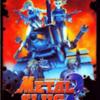 ネオジオは100メガショックの夢を見るか?(96)「メタルスラッグ2」