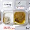 【TOCANA】2カ月間「感謝されたご飯」と「バカにされたご飯」の比較画像に衝撃!「ありがとう・ばかやろう実験」の結果