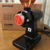 BONMAC(ボンマック)のコーヒーミル