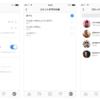 Instagram、コメントできる人を制限できる機能を追加