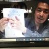 伊泉龍一先生トート講座ZOOMで開催しました