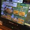 モーニングメニュー ポテサラトーストセット@びっくりドンキー 伏古店