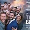 イタリア映画『家族にサルーテ!イスキア島は大騒動』レビュー