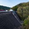 【ダム】鳥取県最大の多目的ダムらしい?、菅沢ダム(2019/05/02)