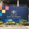 マレーシアの現代アートをナショナルアートギャラリー・Balai Seni Negara で見た