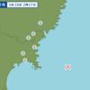 チキン気象庁のバカの津波監視課長さんとねち!どっちが津波が起きる可能性が高いとねち。
