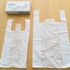 レジ袋のサイズで迷わない。関東20号・関西35号と45号の大きさを比較してみました。