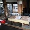 haneyasume改修始まる