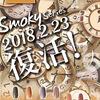 プリジェル人気カラー復活!!