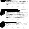 関内爆上げブログ(あんしゅてフェスへ来る方へ…)