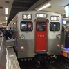 電車とバスに車両写真をラッピング。相鉄創立100周年を記念として。