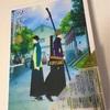 【オーコメ感想】ツルネ₋風舞高校弓道部₋DVD/BD第三巻のオーディオコメンタリーの内容ネタバレ