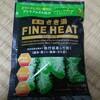 きき湯のプレミアムEX処方のFINE HEATを使ってみた。