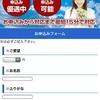 サポートプランナーは東京都港区赤坂2-6-8の闇金です。