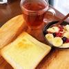 今日の朝食ワンプレート、チーズトースト、紅茶、バナナブルーベリーヨーグルト