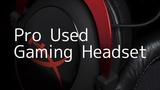 【2020年最新版】プロゲーマー使用のゲーミングヘッドセット+おすすめヘッドセット