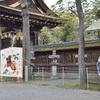 豊国神社で骨喰藤四郎を撮影。