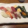 横浜ベイシェラトンで食べたもの