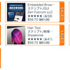 【On Sale This Week】<カタログ記事>今週は、「大人気インベントリシステム」「ウェブページをテクスチャ化」「弾幕システム」「After Effect取込」「リアルな髪」「オブジェクトの破壊」「パッチシステム」