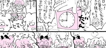(プリパラまんが)アイドル:タイム!!