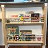 キッチンカウンターの下に絵本棚を作る方法!