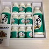 岩手県 花巻市からふるさと納税のお礼品が到着:早池峰飲むヨーグルト詰め合わせ