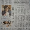 【AYA】がん経験を価値あるものに。がんと共に生きる。  GIST経験 谷島雄一郎さん