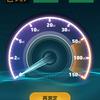 OCN モバイル ONE Wi-Fiスポット / 公衆 wi-fi の運用