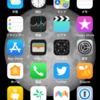 AirPodsを持っている人は、ぜひ自分のiPhoneの「iPhoneを探す」アプリをONにしておこう。