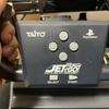 JetでGo!コントローラーでMicrosoft Flight Simulatorでフライトしてみるゾ