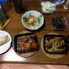 ピリ辛ネギ椎茸とチキンステーキ