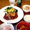 ☆あっさりお肉☆スタミナ☆牛ハツ(心臓)定食☆