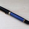 ペリカンM400青縞、伝統的なデザインに実用的な機能!!