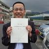 「小田急多摩線延伸を促進する議員連盟総会」