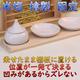 水米塩をお供えするとき役立つ固定台 やたらと便利です