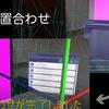 HoloLens 2でBCPDを用いた空間位置合わせシステムについて