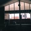 マイプロ北海道合宿初日 2018.10.6