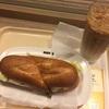 #270 ドトールコーヒー ミラノサンド 国産グリルビーフ、アイスハニーカフェ・オレ