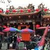 台湾旅行③ 観光地巡り・温泉