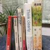 2020年に読んだ本5選(と見せかけて6選)