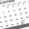 もう年末年始はみんな休みません?毎年シフトを出すの気ぃ遣うわ。