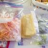 冷凍野菜。だいたい味噌汁になります