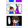 【育児漫画】ストロー & りんごジュース