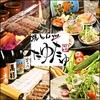 【オススメ5店】梅田(大阪)にある焼酎が人気のお店