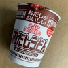 🥢NISSIN CUP NOODLE 肉だしうどん