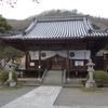美咲町 本経寺
