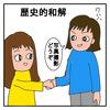 ピアノの発表会ー涙の練習編③ー