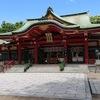 年間30社以上参拝する大学生が選ぶ神戸のオススメ神社3選