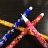 「シャープ鉛筆」