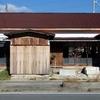 モーニング 『喫茶 hiraya』 蒲郡